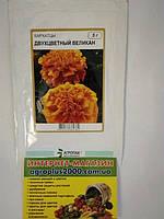 Семена Бархатцы Двухцветный Великан  5 граммов Legutko  Агропак, фото 1