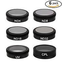 Набор из 6 светофильтров для квадрокоптера DJI Mavic Air (UV+CPL+ND4+ND8+ND16+ND32) (код XT-500)