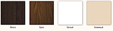 """Стол обеденный раскладной """"Гранд"""" Fusion furniture, фото 2"""