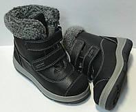 Зимние кожаные ботинки Котофей для мальчиков размеры 23,24,25,26,28,31