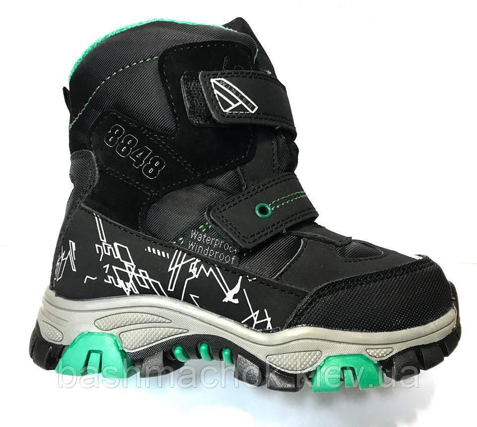 b1e12842e Детские зимние термо ботинки ТОМ.М для мальчиков размеры 30,31,32, -30%  Скидка Осталось 14 дней