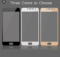 Защитное стекло 5D Huawei Honor 7X (белое, золотое, черное)