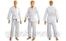 Кимоно для каратэ белое MATSA (хлопок, р-р 000-6 (110-190см), плотность 240г на м2)
