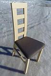 """Стул деревянный в гостиную """"Бруно Т"""" Fusion Furniture, фото 2"""
