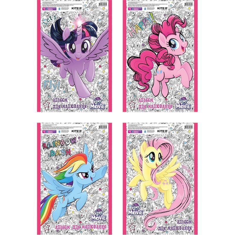 Альбом 30 листов Kite My Little Pony LP18-243К-24, на спирали, УФ-лак