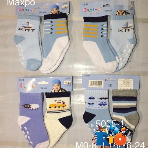 Детские махровые носки, для мальчиков, р-р  от 0-8 мес  до 16-24 мес (12 ед в уп.)