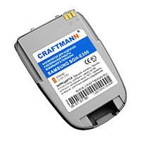Аккумулятор Craftmann для Samsung SGH-E350 BST4208SE 830mAh