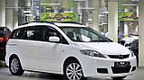 Задня балка на Mazda 5 (Мазда 5) 2005-2010, фото 2