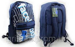 Рюкзак городской FACEBOOK (PL, р-р 41х30х12см, черный, серо-синий, синий)