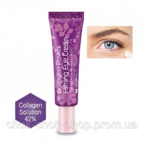 Mizon Collagen Power Firming Eye cream Коллагеновый крем для век