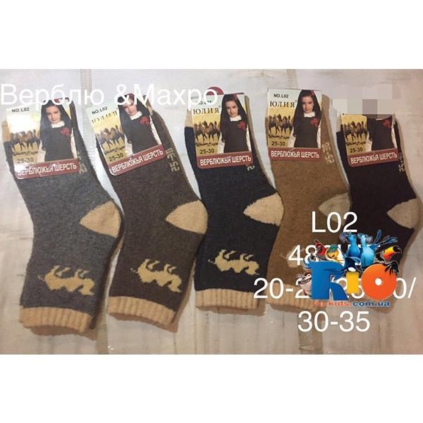 Детские носки с мехом, для девочек, р-р от 20-25 до 30-35 (12 ед в уп.)