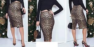 Леопардовая юбка 144