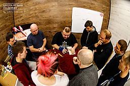 Курсы, уроки, обучение резьбы по дереву, Киев