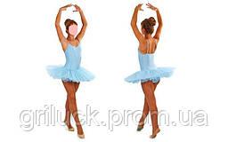 Купальник для танцев с пышной юбкой Пачка детский голубой (р-р XS-XL, рост 100-165см)