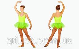 Купальник для танцев с пышной юбкой Пачка детский салатовый (р-р S-XL, рост 110-165см)