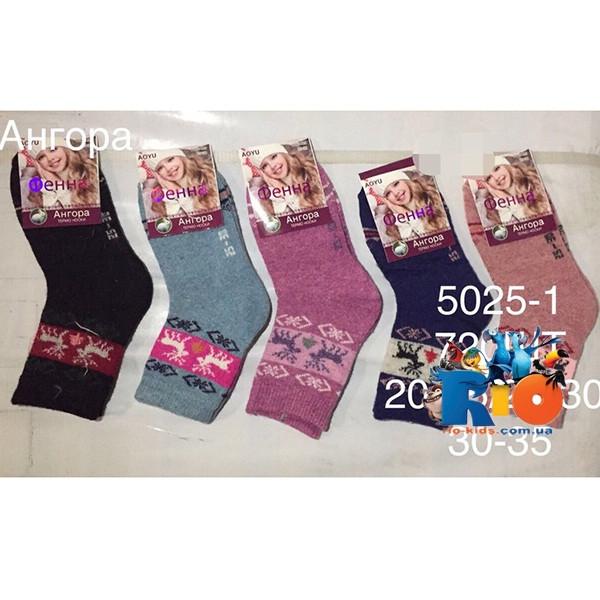 Детские носки из ангоры, для девочки, р-р от 20-25 до 30-35 (12 ед в уп.)