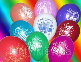 """Воздушные шарики с надписью """"С Новым Годом"""", 12' (30 СМ), (10 ШТ ) набор №2"""