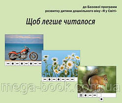 Українська мова. Практичний матеріал. 100 карток.