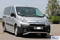 Передняя защита ST007 (нерж.) - Fiat Scudo 2007-2015 гг.