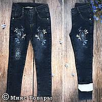 Тёплые джинсы для девочки подростка Размеры: 128,134,140,146,152 см (7622)