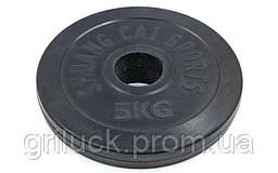 Блины (диски) обрезиненные d-52мм 5кг (металл, резина, черный) (цена за пару)