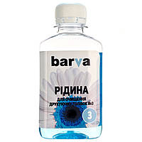 ЧИСТЯЩАЯ ЖИДКОСТЬ BARVA №3 ДЛЯ CANON/EPSON/HP/LEXMARK Пигментные 180 г (F5-020)