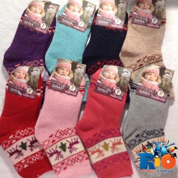 Детские ангоровые носки, для девочек, р-р  от 21-26  до 31-36 (12 ед в уп.)