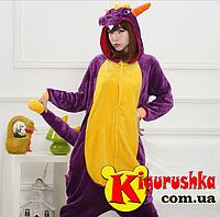 Кигуруми дракон Спайро. Пижама фиолетового цвета.