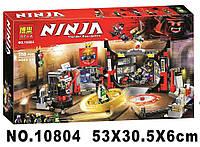Конструктор Bela 10804 Ninjago Ниндзяго Ninja Ниндзя Штаб-квартира Сыновей Гармадона 558 деталей, фото 1