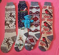 Шкарпетки вовняні, фото 1