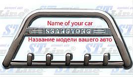 Кенгурятник WT004 (нерж) - Toyota LС 100