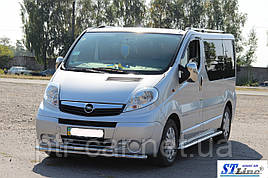 Передняя защита ST014 (нерж.) - Nissan Primastar 2002-2014 гг.