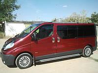 Боковые площадки Rainbow (2 шт., алюминий) - Nissan Primastar 2002-2014 гг.