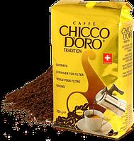 Кава мелена CHICCO DORO (брикет) (250 g)