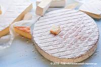 Сир  типу Реблошон 250г Алтинівський завод