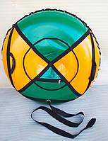 Тюбинг, ватрушка (санки надувные) диаметр 120 см., фото 1