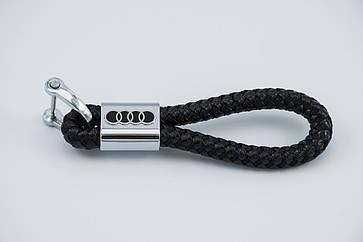 Брелок с логотипом AUDI, плетеный берлок с логотипом ауди + карабин/черный
