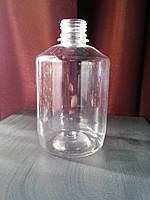 Бутылка для бытовой химии 0,5л