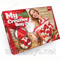 """Набор для творчества сумка  """"Сreative bag"""" 5 видов"""