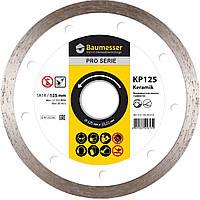 Круг алмазный Baumesser 1A1R Keramik 125 мм, сплошной отрезной диск по керамической плитке на УШМ, Дистар