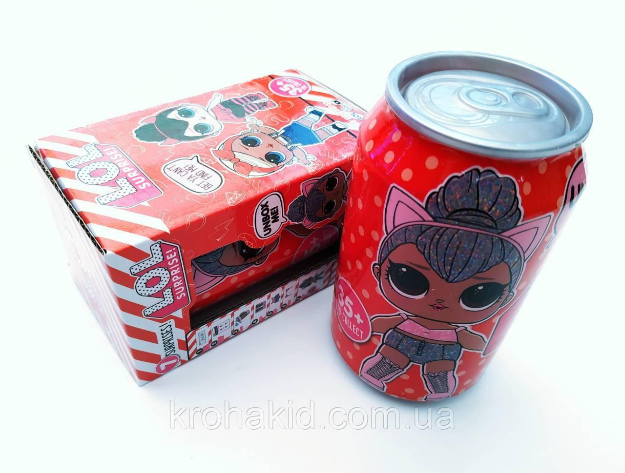 LOL баночка кока-кола / баночка Лол аналог