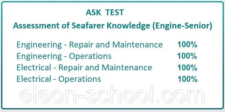 ASK (Assessment of Seafarer Knowledge) вопросы и ответы