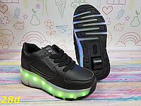 ee00224feed1 Купить кроссовки с роликами в Украине. Сравнить цены, купить ...