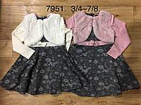 Платье на девочку оптом, Lemon Free, 3/4-7/8 лет,  № 7951, фото 1