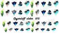 Crystaloff slider №072