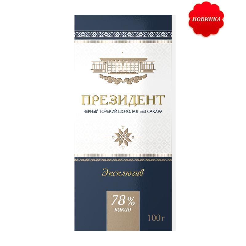 Белорусский шоколад Президент горький без сахара, 78 %