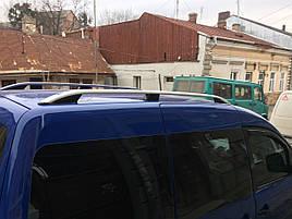 Рейлинги Skyport GREY - Volkswagen Caddy 2015+ Макси база
