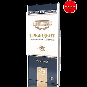 Белорусский шоколад Президент горький без сахара, 78 %, фото 2