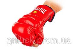 Перчатки боевые Full Contact с эластичным манжетом на липучке Кожа ELAST (р-р M-XL,красный)