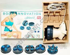 Антицелюлитный Массажёр ( body innovation)